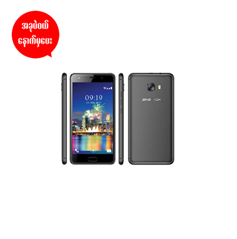 Singtech S2 Plus, Black