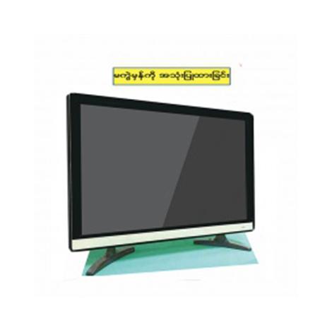 "SaBaiDi -19"" Hi Fi TV (Code-T1958A)"