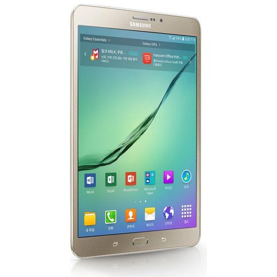 """Samsung Galaxy Tab S2 VE 9.7"""" (3GB/32GB/64GB) - Gold"""