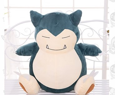 Pokemon Snorlax Plush Doll (30 cm) ( SM00015 )