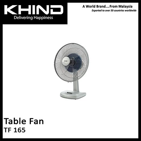 KHIND 16 Inch Table Fan ( TF 165 )