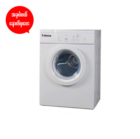T Home 6 kg Dryer (TH-WD60-A250)