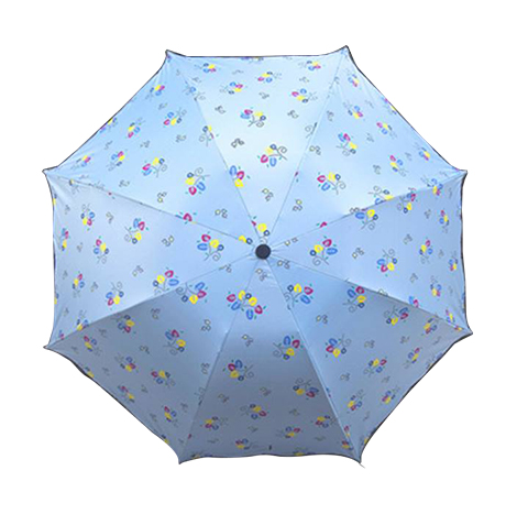 First Place Umbrella Light Blue
