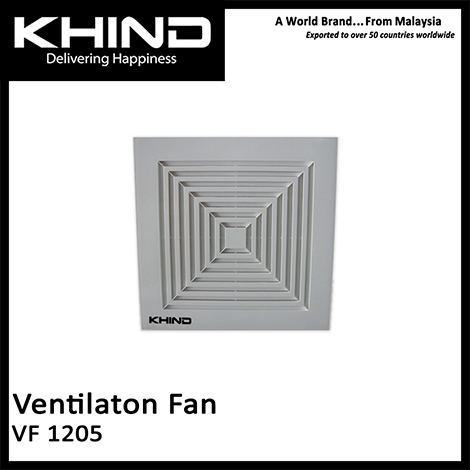 KHIND 12 Inch Ventilation Fan ( VF 1205 )