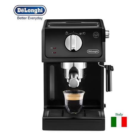 DELONGHI Pump Espresso Coffee Machine (ECP 31.21)