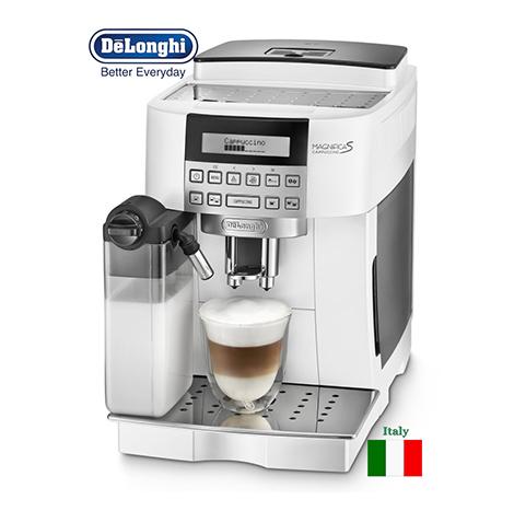 DeLonghi Magnifica S Coffee Machine (ECAM 22.360.S )