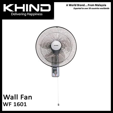 KHIND 16 Inch Wall Fan ( WF 1601M )
