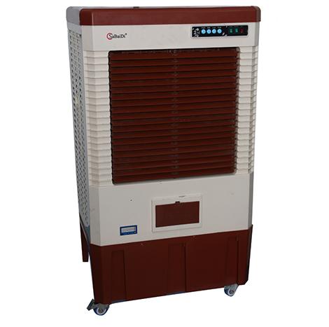SaBaiDi Air Cooler (YR720)